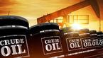 قیمت جهانی نفت امروز جمعه 7 خرداد