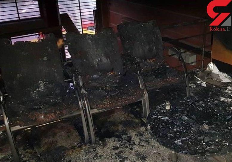 فوری / بانک بهبهان آتش گرفت! +تصاویر