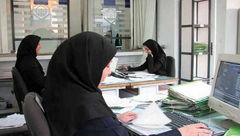 نگاهی به وضعیت زنان در 462 پست مدیریتی شهرداری تهران