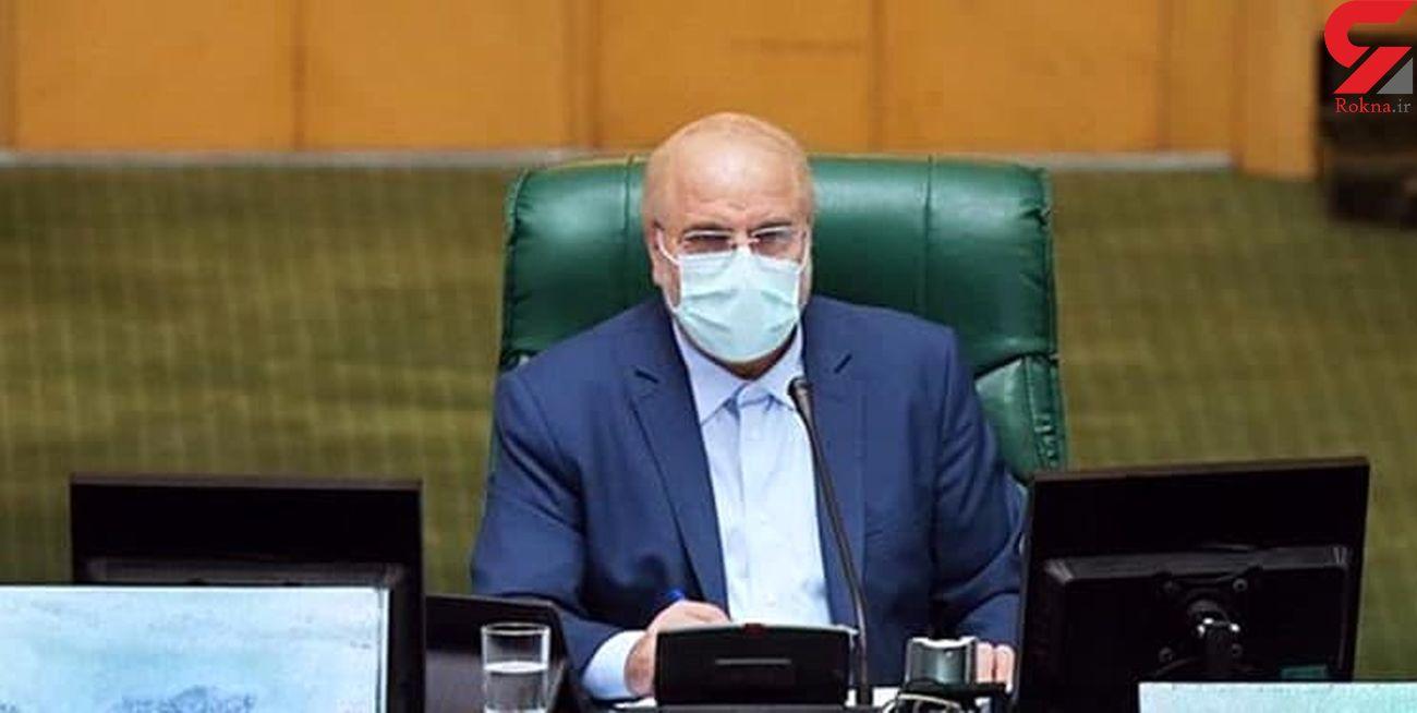 دولت لایحه ساماندهی رمزارزها را به مجلس بدهد