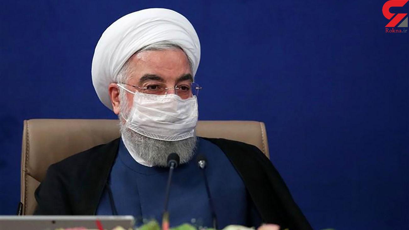دستور مهم روحانی درباره یارانه ها در جلسه ستاد هماهنگی اقتصادی دولت