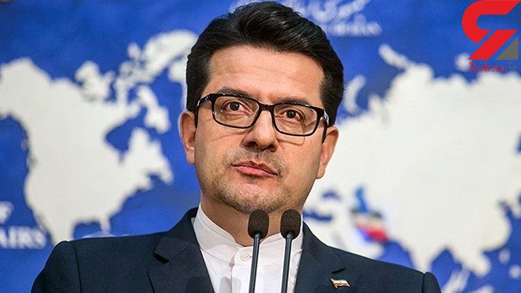 واکنش وزارت خارجه ایران به فضاسازی های مشکوک درباره سقوط هواپیمای اوکراینی