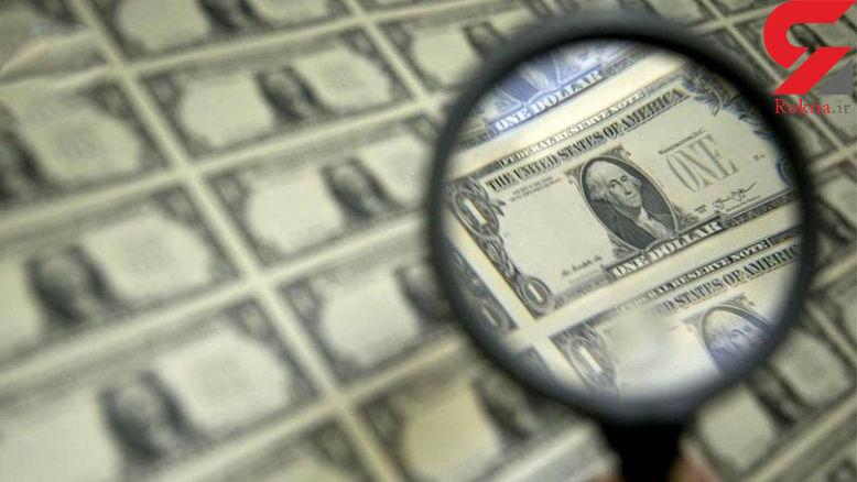قیمت دلار و قیمت یورو در صرافی ملی امروز ۹۸/۰۵/۱۵