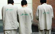 3 پسر تهرانی نقشه خجالت آوری برای همسایه داشتند + عکس