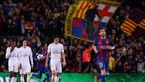 یوفا وارد عمل میشود؛ تکرار بازی بارسلونا و پاریسنژرمن؟+عکس