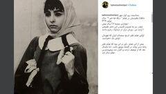تصویری کمتر دیده شده از خانم بازیگر ایرانی در سال 69 +عکس