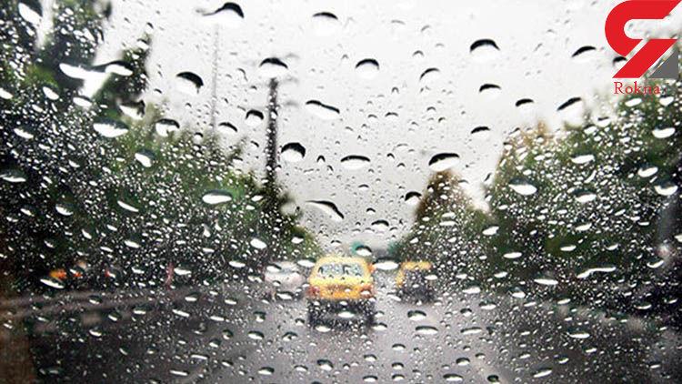 بارندگی در برخی استان های کشور از فردا