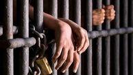 آزادی 15 زندانی جرائم غیرعمد در کهگیلویه و بویراحمد