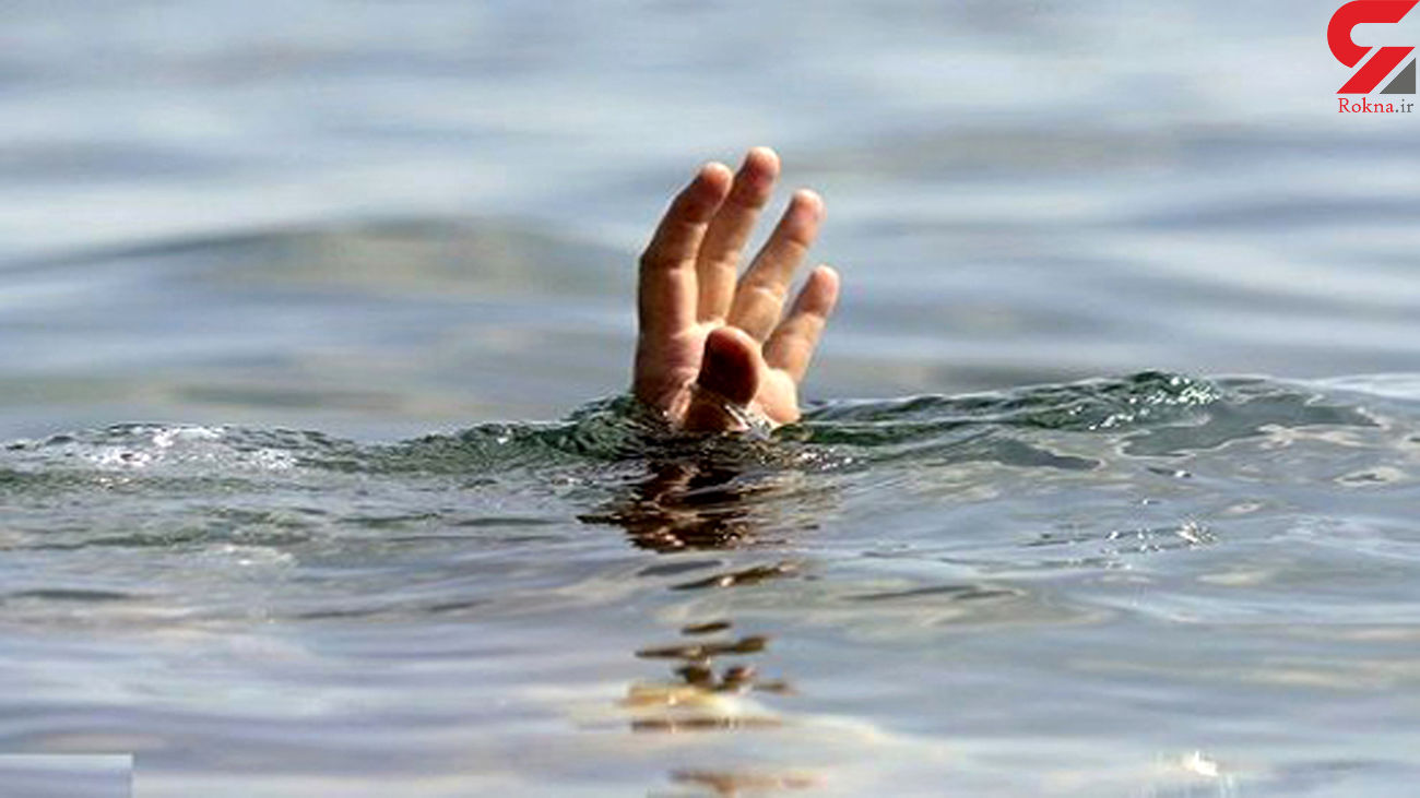 جسد زن جوان بویراحمدی از رودخانه گرفته شد