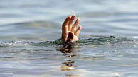 33 نفر در آذربایجان شرقی غرق شدند
