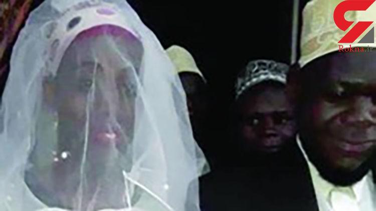 همسر امام جماعت اوگاندایی مرد بود / عروس خانم 15 روز رازش را مخفی نگه داشت + عکس