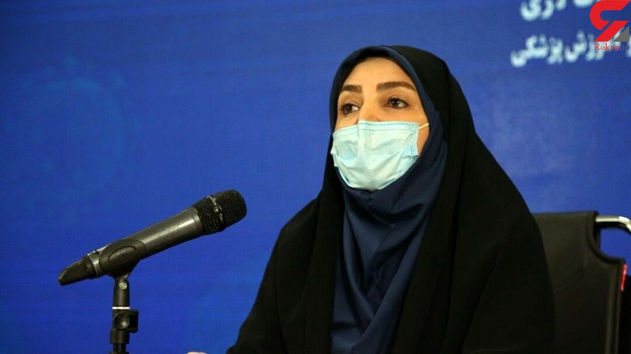 کرونا جان ۳۱۹ ایرانی دیگر را گرفت/ نزدیک 500 هزار دوز واکسن کرونا تزریق شده است