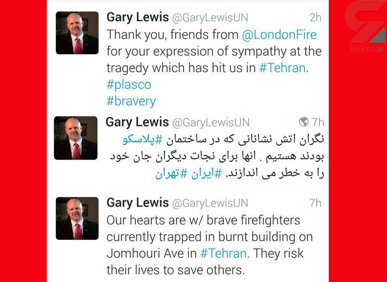 واکنش نمانیده سازمان ملل در تهران به محبوس شدن آتش نشانان / نگران آن ها هستیم + عکس