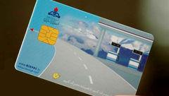 تمدید ثبت نام کارت سوخت +نحوه دریافت