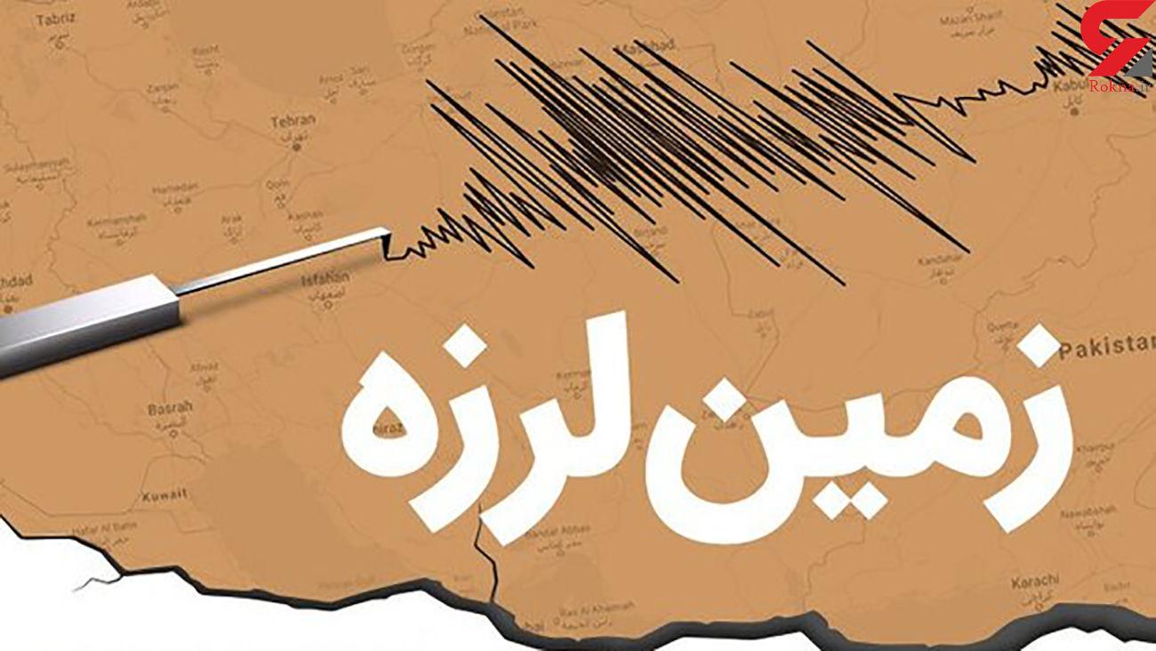 زلزله انارک اصفهان را لرزاند