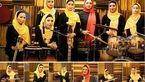 غوغای زنان ایرانی در کنسرتهای داغ تهران +تصاویر
