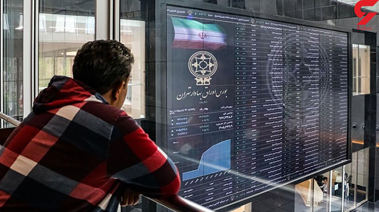 عیدی بورس به سهامداران قبل از نوروز 1400 + جزئیات