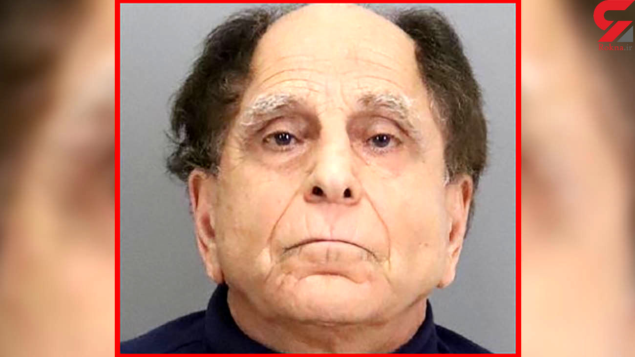 Los Gatos Bakery Owner Charged With Sexual Battery Of Customers