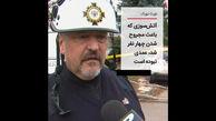 نورث یورک؛ آتشسوزی که باعث مجروح شدن چهار نفر شد، عمدی نبوده است