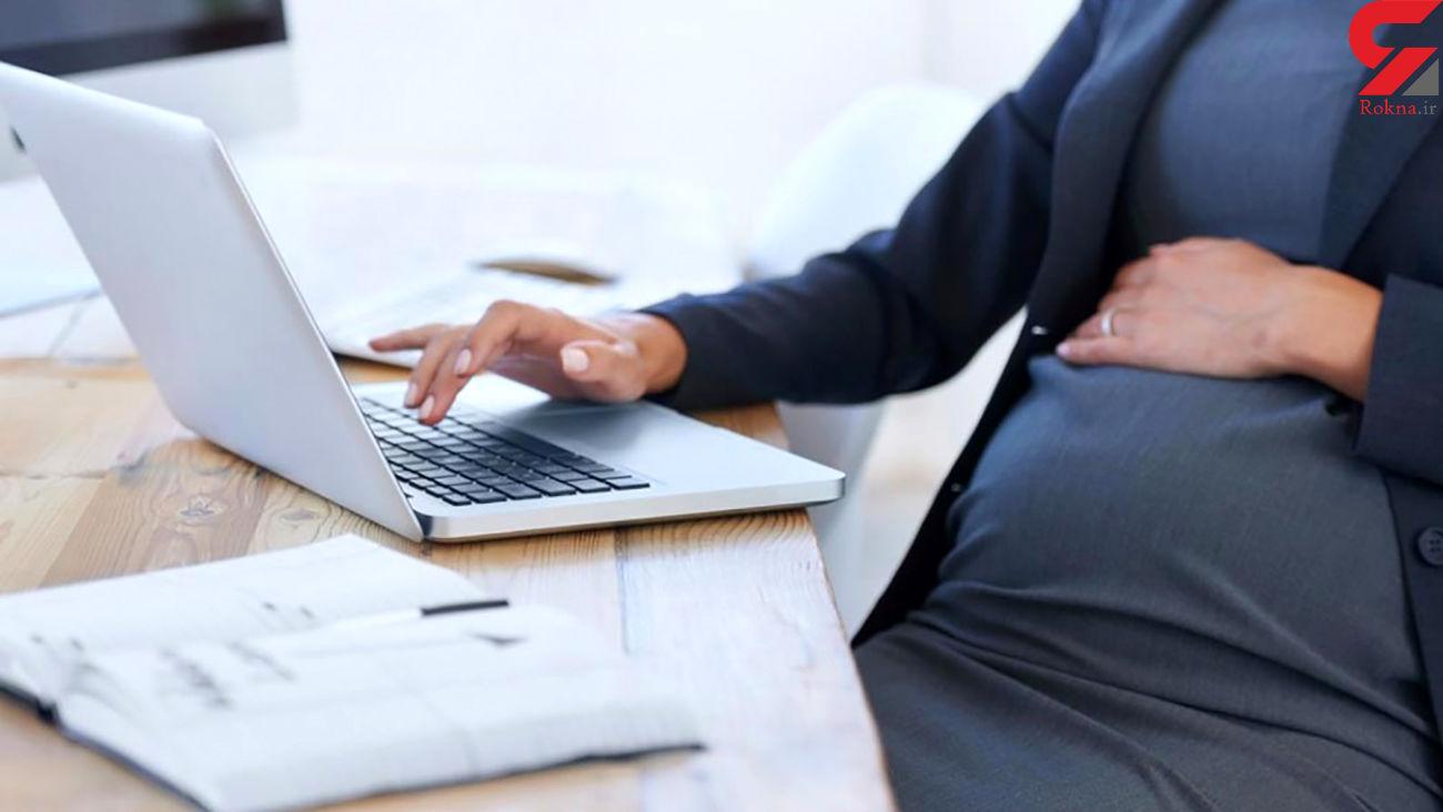 خانم های باردار چطور بنشینند؟
