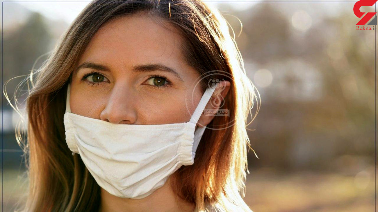 خطر دو برابر  ابتلا به کرونا برای کسانی که ماسک نصف کاره میزنند