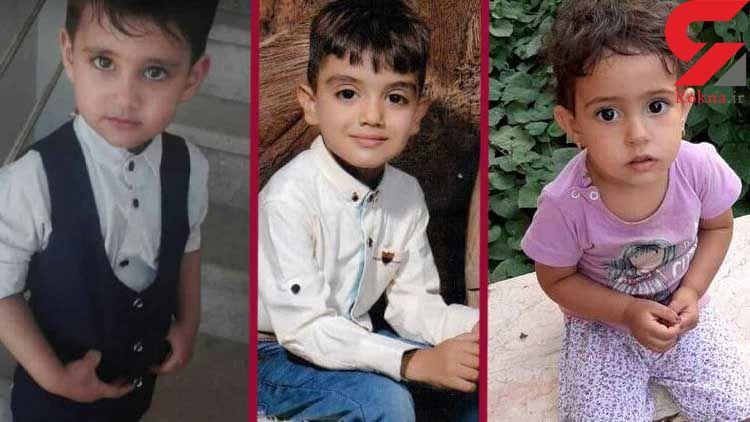 این 3 کودک زیبا را دیده اید؟ / هرجا دیدید به پلیس بگویید ! + عکس ها