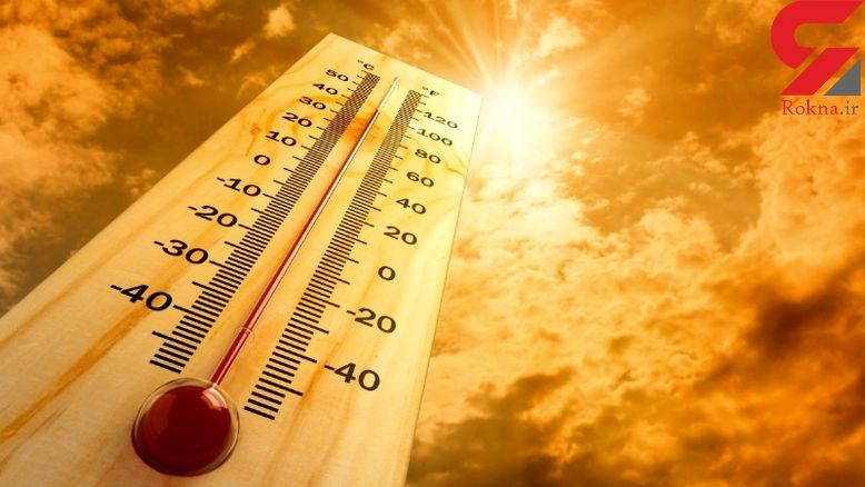 گرمی هوا و خارش های پوستی در تابستان