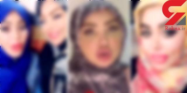 ماجرای نامتعارف پولدار شدن پسران روسری سرکرده و دختران بد پوشش ایرانی+ عکس