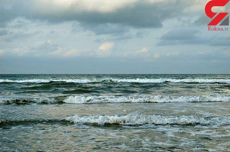 امروز و فردا در آبهای ساحلی مازندران شنا نکنید