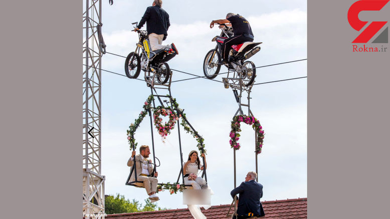 جشن عروسی بندباز آلمانی در آسمان + عکس