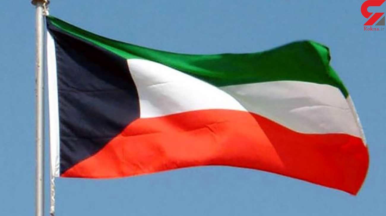 استعفای رسمی دولت کویت