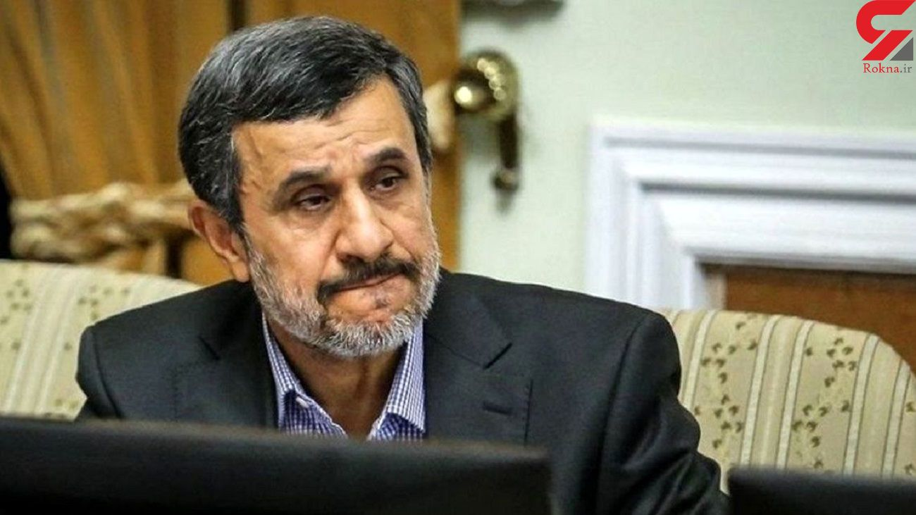 احمدی نژاد سوژه جدید به کاربران توئیتر داد / رئیس جمهور سابق: من یک لیبرال دموکرات هستم!