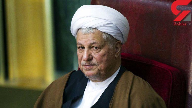 ٣ روز عزای عمومی در کشور به علت در گذشت آیت الله هاشمی رفسنجانی / تعطیلی سه شنبه تایید شد