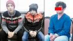 اعتراف به فروش 2 پسر ایرانی به قاچاقچیان ترکیه ای + عکس