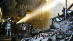 فیلم تلاش امدادگران در ساختمان پلاسکو+ فیلم