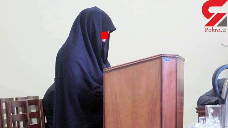 مژگان به خاطر قتل شوهرش در نارمک به زودی اعدام می شود+ عکس