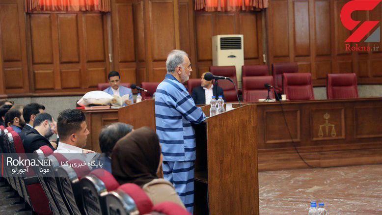 نجفی در دادگاه امروز: من فقط یک تفنگ داشتم ! / دفاعیات قسمت اول