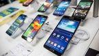قیمت گوشی موبایل 3 تا 5 میلیون تومانی در بازار دوشنبه 22 دی ماه 99 + جدول