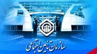 عیدی بازنشستگان از نیمه بهمن ماه پرداخت می شود