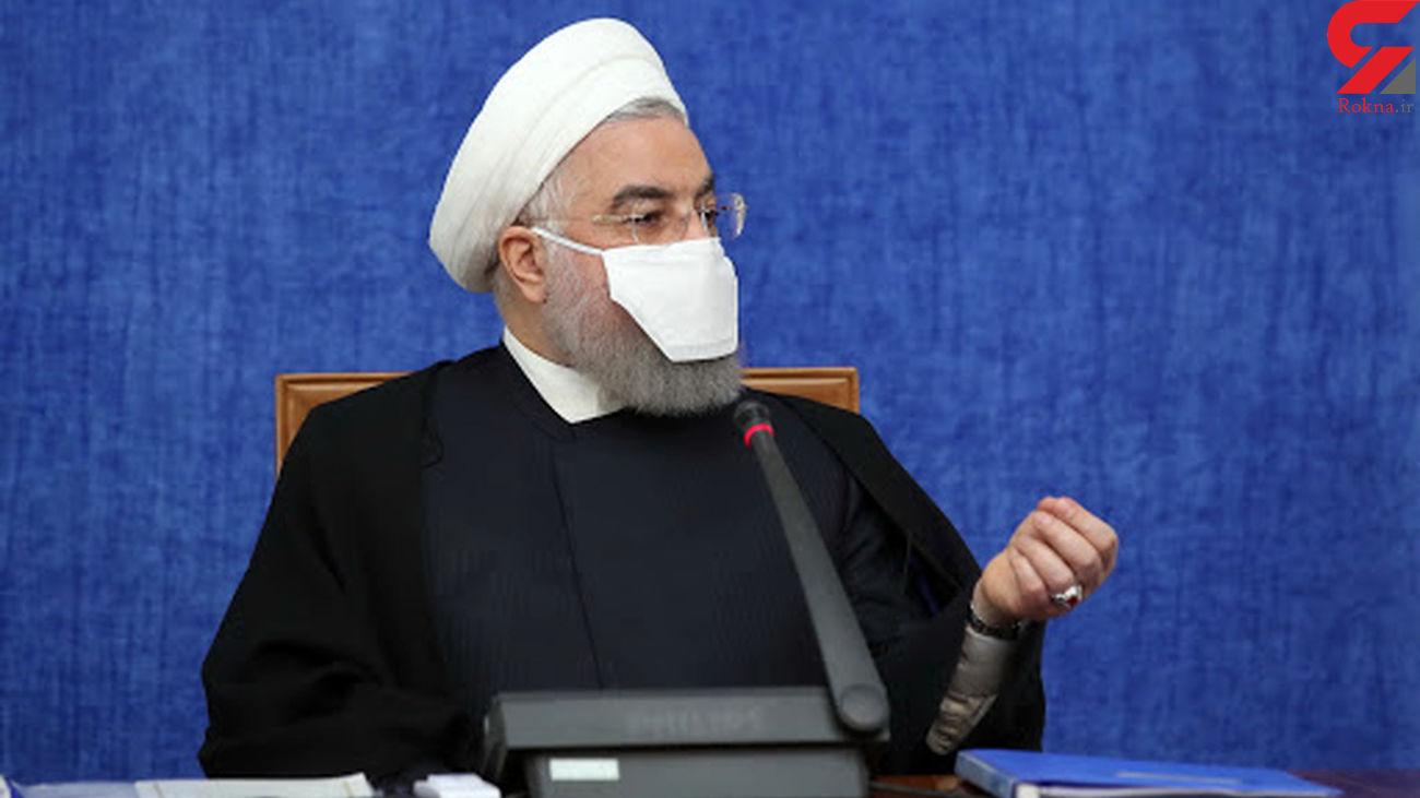 نظر قاطعانه رهبر انقلاب درباره بازگشت آمریکا به برجام / روحانی تشریح کرد