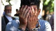 زندانی کرونایی دستش در همدان رو شد / دوربین مخفی لو داد