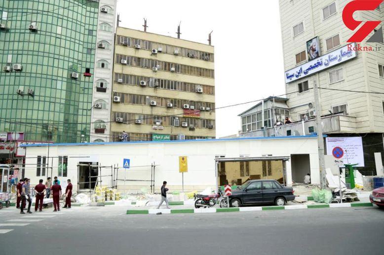 ساخت 5 روزه کلینیک تخصصی برای مقابله با کرونا در تهران/ ظرفیت پذیرش روزانه 350 بیمار