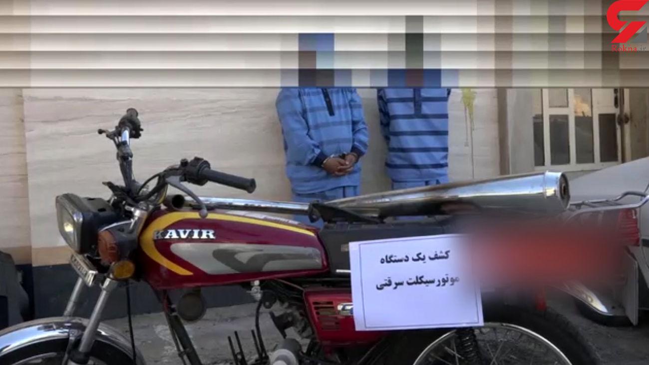 دستگیری سارقان حرفه ای موتورسیکلت در اهواز + فیلم