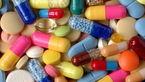 مکمل های ویتامین خطرناک را بشناسید