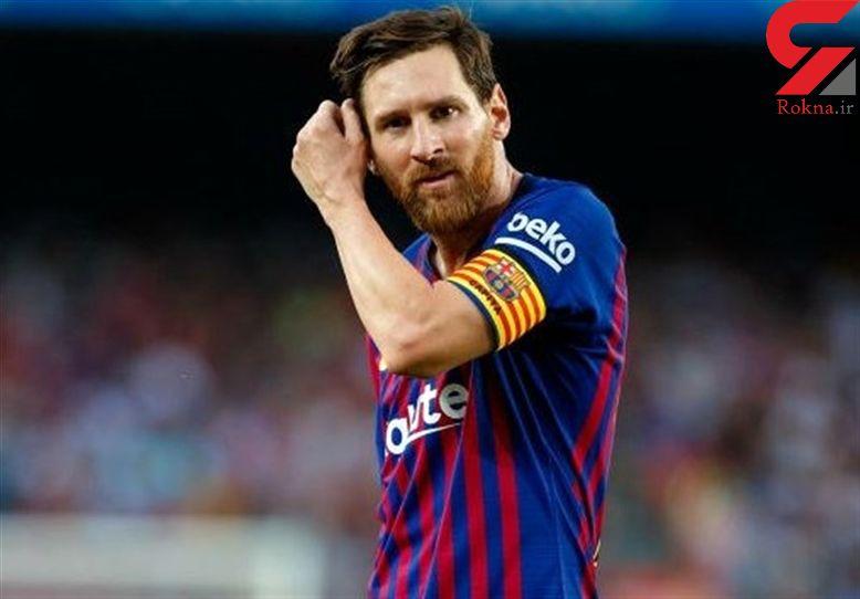 مسی میتواند در سال ۲۰۲۰ بارسلونا را ترک کند