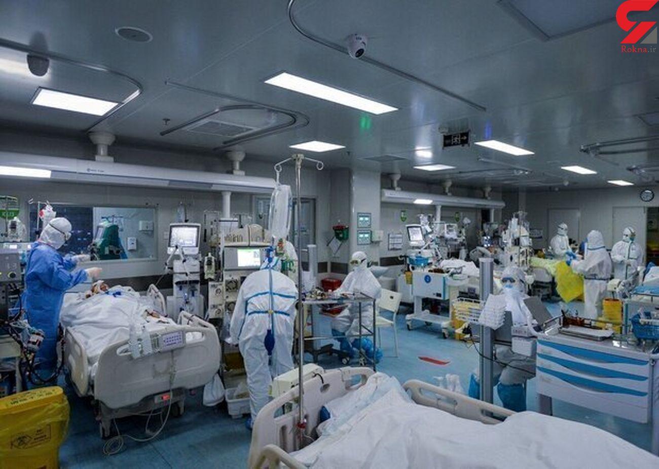 ۱۲۲ بیمار کرونا در بیمارستان های ایلام بستری هستند