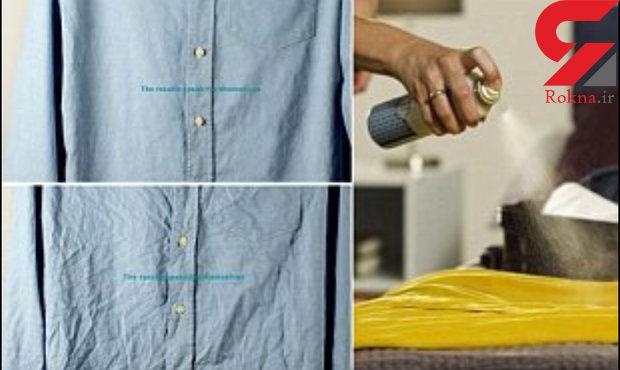 تولید اسپری ای که لباس های دانشجویان را اتو می کند