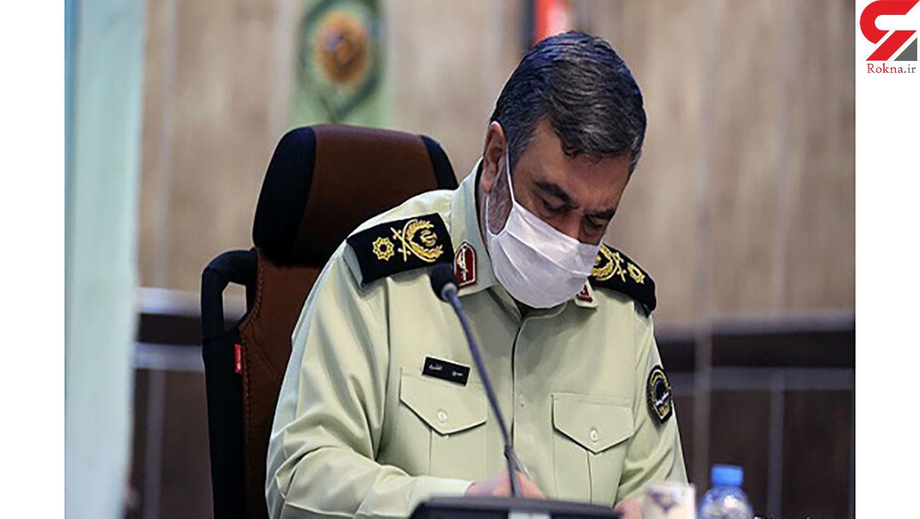 فرمانده ناجا شهادت دو مدافع حرم را تسلیت گفت