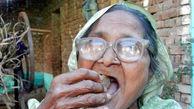 خوردن روزانه یک کیلو شن راز طول عمر این مادربزرگ 92 ساله+عکس
