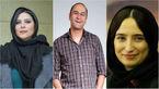 رامبد جوان چند زن را طلاق داد؟/ نگار زن سوم رامبد است!+عکس
